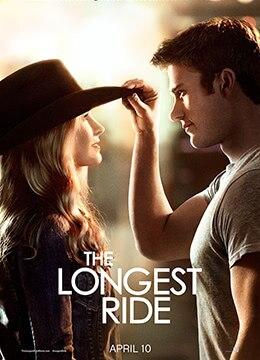 《最长的旅程》2015年美国剧情,爱情电影在线观看
