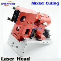 Mixed Laser Cuting Machine Head 500W Metal And Nometal Laser Head Support Max Power 500w