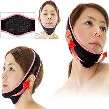 Корейская эластичная маска для лица с v-образным вырезом для лица, для тонкой коррекции лица, для подтягивания, для удаления двойного подбородка, для уменьшения морщин