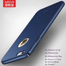 MSVII Case For Apple iPhone 6 Cases iPhone 8 Plus Cover Luxury Phone Shell Shockproof iPhone 6S 7 Plus X Tempered Glass Screen