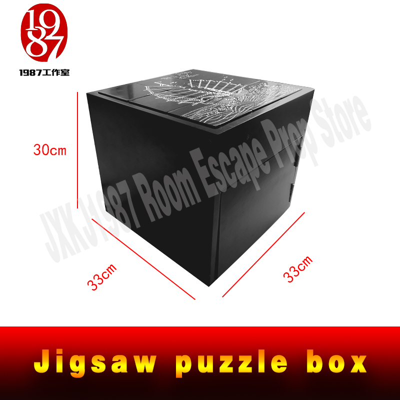 JXKJ1987 Real Room Escape Game Jigsaw Puzzle Box Put The Nine Pieces Wooden Pieces On The Box In Correct Way To Release The Lock