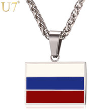 U7 National Flag Of Russian Necklace Silver/Gold Color Stainless Steel Pendant & Chain Men/Women 2017 New Fashion Jewelry P1021(China)