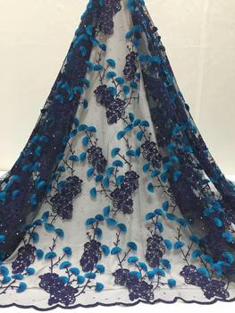 Navy blue African Lace Fabric, 3D Applique Lace for Wedding, Bridal Dress Tulle Lace Fabric FFY5-15