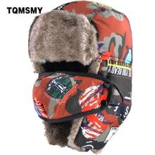 TQMSMY/зимние теплые детские шапки-ушанки для мальчиков, камуфляжная шапка-ушанка в русском стиле, теплая шапка-бомбер TMC50
