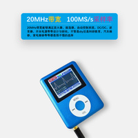 Handheld Mini Pocket Portable Ultra Small Digital Oscilloscope 20M Bandwidth 100M Sampling Rate Suite DIY