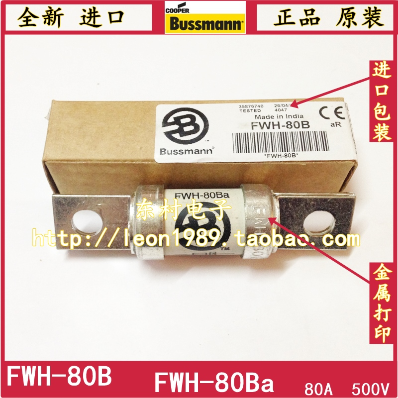 [SA]US imports Bussmann Fuses FWH-80B FWH-80A FWH-80Ba 500V fuse--3PCS/LOT[SA]US imports Bussmann Fuses FWH-80B FWH-80A FWH-80Ba 500V fuse--3PCS/LOT