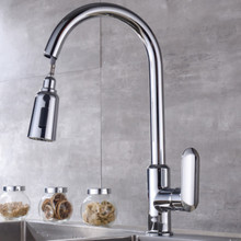 Kitchen faucet white single handle pull-out kitchen faucet single hole handle rotation faucet tap cold and hot swing pull copper single hole tap multifunctional rotary type cold hot mixing faucet kitchen pot faucet