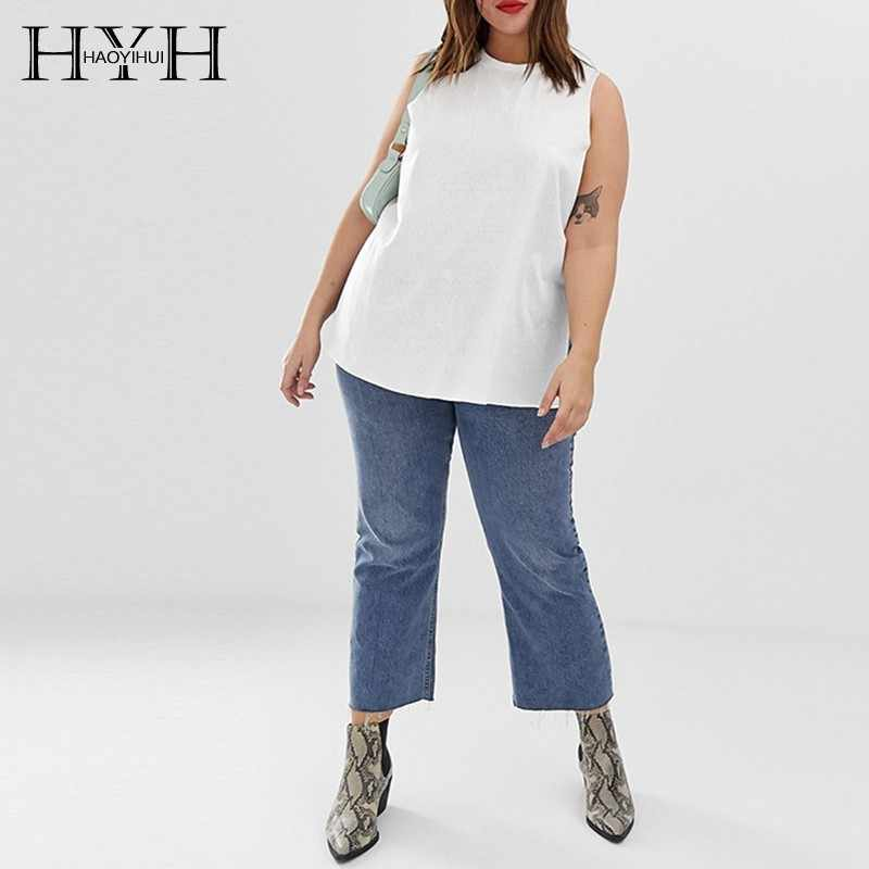 هية Haoyihui زائد حجم النساء فساتين عارضة البرية اللون أكمام الجانب الشقوق الصلبة الأبيض كبير حجم الصيف المرأة تي شيرت
