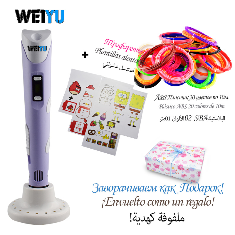 WEIYU 3D Printing Pens 12V 3D Pen Pencil 3D Drawing Pens With Free 50 M PLA Filament For Kids Child Education Tools Hobbies Toys