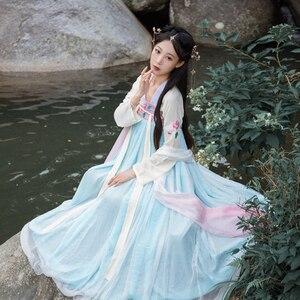 Image 3 - Hanfu จีนเต้นรำเครื่องแต่งกายแบบดั้งเดิมชุดเวทีสำหรับนักร้องผู้หญิงโบราณพื้นบ้านเทศกาลเสื้อผ้า DC1133