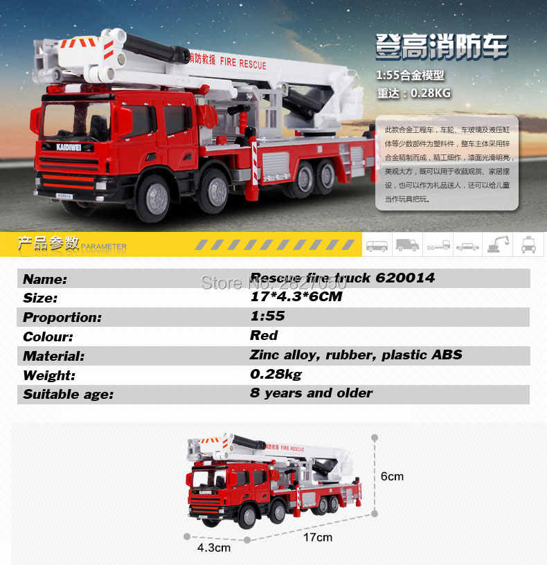 1:50 Aerial Rescue Fire Truck Taxied Model toy cars Climbing Stretched  Ladder Alloy car toys for children