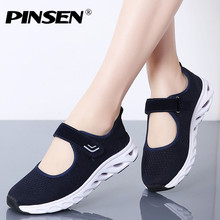 PINSEN 2019 New Women Flats Shoes Mesh Fabric Breathable Gray Casual Comfortable Shoes Woman Mary Jane Female Ladies Flats Shoes