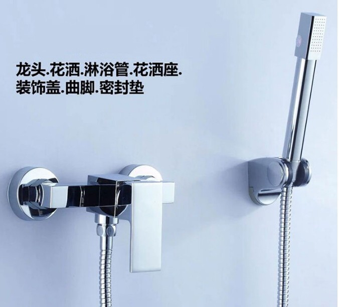 Fashion high quality brass chrome finished wall mounted shower faucet set with brass shower head and ABS rotating base