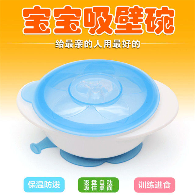 Baby Food Sucker Bowl with cover Tableware Dishes Gravity Bowl  Slip-Resistant Wall Suction Feeding