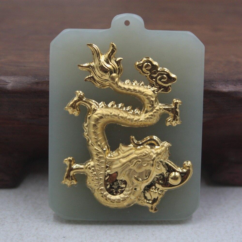 Fine 3D 24K Yellow Gold &Hetian Jade Pendant Dragon Card Pattern 47*34mm Fashion For Women ManFine 3D 24K Yellow Gold &Hetian Jade Pendant Dragon Card Pattern 47*34mm Fashion For Women Man