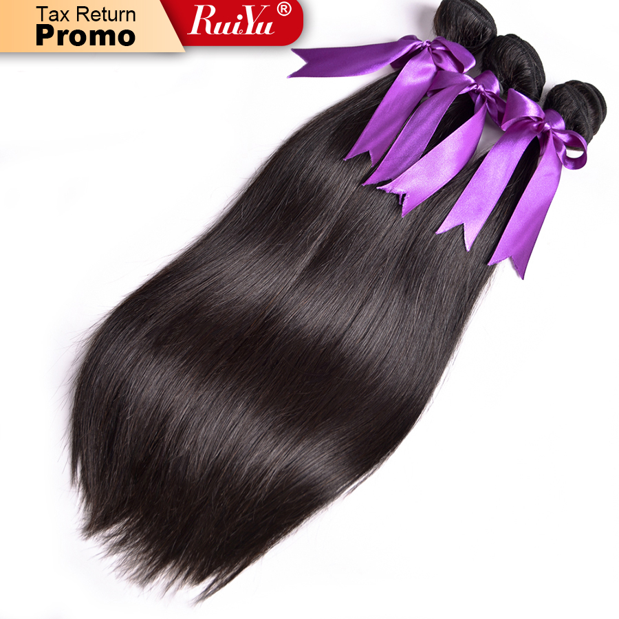 RUIYU Hair Peruvian Straight Hair Bundles Human Hair Bundles 1/3/4 - Menneskehår (sort)