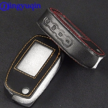 For Scher-Khan Magicar 5 6 Uncut Blade Fob Leather Case Cover M5 M6 Folding Car Flip Remote 4 Buttons