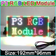 P3 interior cor cheia módulo de exibição led, 192mm x 96mm, 64*32 pixels, smd 3 em 1 rgb p3 led painel, p4 p5 p6 p10 vídeo led módulo