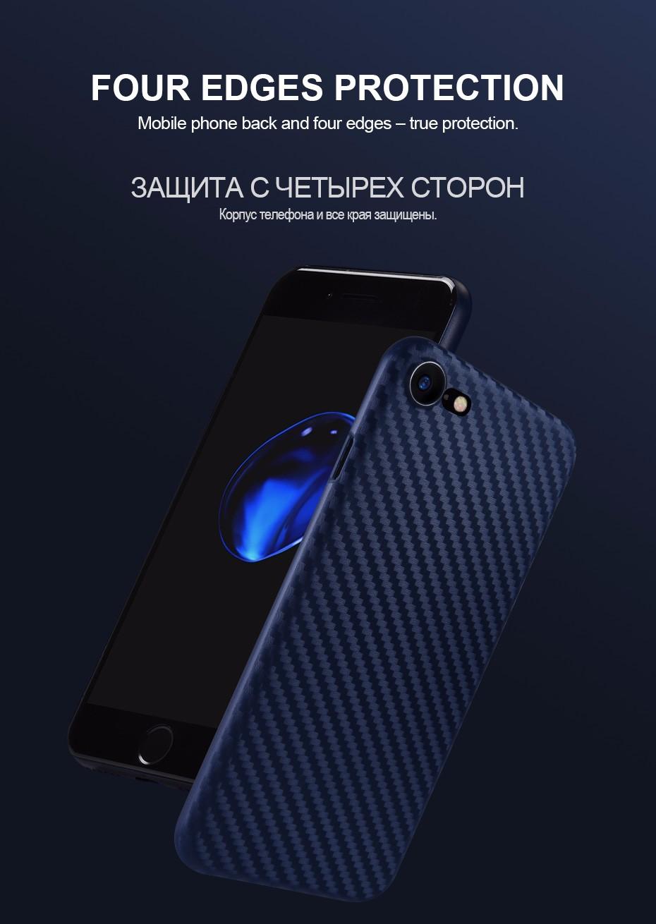 iPhone7PP930_09