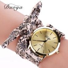 DUOYA Model Girls Flower Fabric Wristwatch Style Girls Gown Watch Excessive High quality Material Watch Candy Women Bracelet Watches Reward