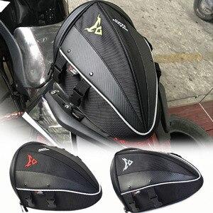 Сумка на заднее сиденье для мотокросса и мотоцикла, чехол из ткани Оксфорд, многофункциональный рюкзак на плечо, водонепроницаемый рюкзак д...