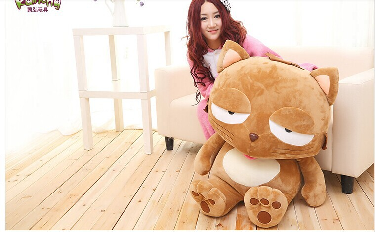 huge cute lovely dinga toys plush big face lazy cat doll perfect birthday gift about 90cm big lovely panda toys sitting panda plush doll with red heart soft toy birthday gift about 90cm