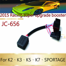 Newest Accelerator,Drive Electronic Throttle controller for kia rio k3 k2 k5 k7 SPORTAGE car sprint booster pedal adjustment