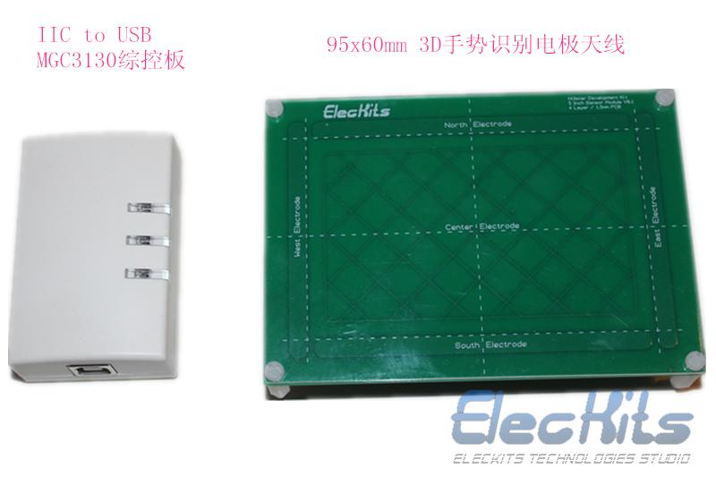Free Shipping     3D Gesture Recognition Module Development Board  MGC3130   10 Kinds Of Gestures