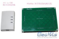 Gratis verzending 3D gebaar erkenning module development board MGC3130 10 soorten gebaren