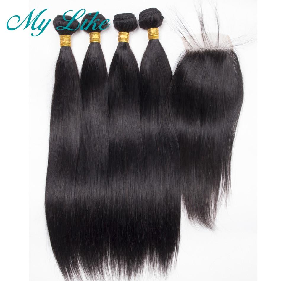 My Like прямые бразильские волосы плетение пучки с закрытием натуральный черный натуральные волосы расширение 4 Связки с закрытием не Реми