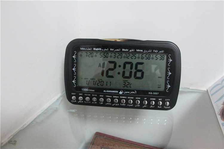 mosque prayer clock3