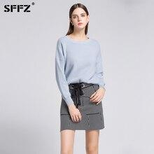 Эластичный вязаный свитер