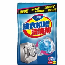 Japan Imported Washing Machine Tank Cleaning Agent Decontamination Deodorization Tube Cleaner New