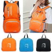 25L Waterproof Folding Backpack Large Capacity Ultra-Light Outdoor Camping Backpack Nylon Hiking Rucksack Soft Cycling Bag