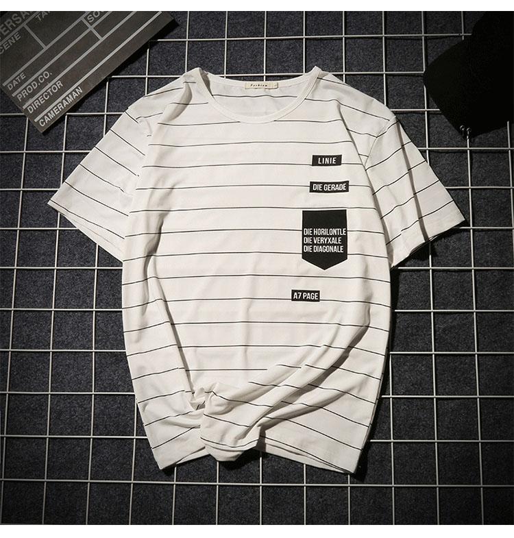 Summer T-shirt Men's Short-sleeved Fashionable Half-sleeved Round-collar Slim Men's Stripe Half-sleeved Clothes MW51 10
