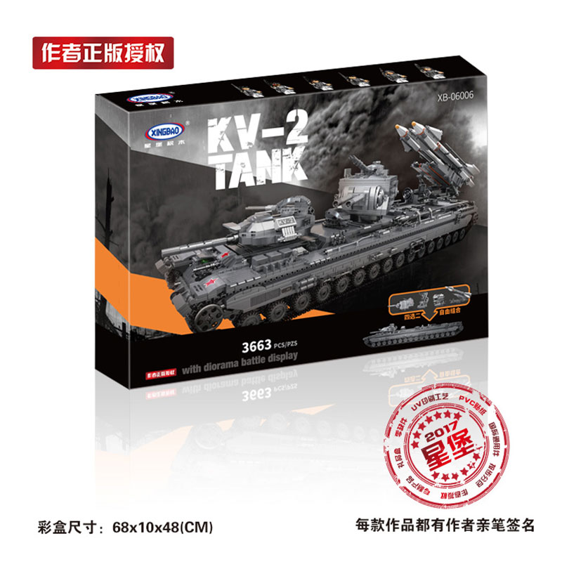 재고 있음 xingbao 06006 3663 pcs 크리 에이 티브 moc 군사 시리즈 KV 2 탱크 세트 교육 빌딩 블록 벽돌 장난감 모델 선물-에서블록부터 완구 & 취미 의  그룹 2