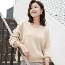 JECH 2017 Autumn Fashion Women Casual Solid Color Loose Long Batwing Sleeve V-Neck Warmth Pullovers Sweater Cashmere sweater