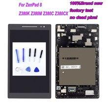 AAA + ЖК-дисплей для Asus ZenPad 8,0 Z380 Z380M Z380KL Z380CX Z380CL P022 P024 ЖК-дисплей Дисплей кодирующий преобразователь сенсорного экрана в сборе с рамкой