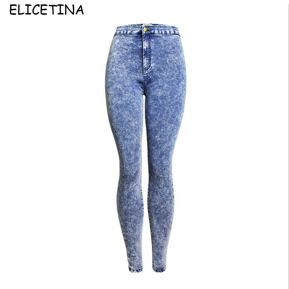 ФОТО High quality Sexy Skinny  pants large size jeans female trousers pencil pants wholesale women skinny pants jeans