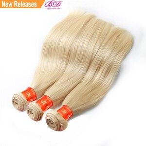 BD волосы бразильские прямые человеческие волосы пучки светлые волосы #613 3 шт./лот Remy Волосы Ткачество Бесплатная доставка
