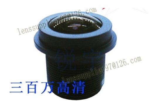 MTV-2.12mm CCTV Security Camera LENS 2.1mm wide lens for Surveillance camera 3megapixels автомобильный телевизор mystery mtv 970 black