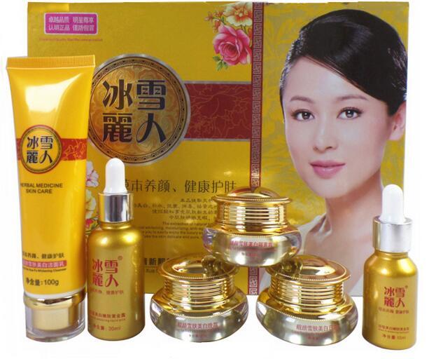 Magic-Cream-Set Moisturizing-Cream Skin-Care WHITENING SPECKLE HERBAL TENDER MEDCINE