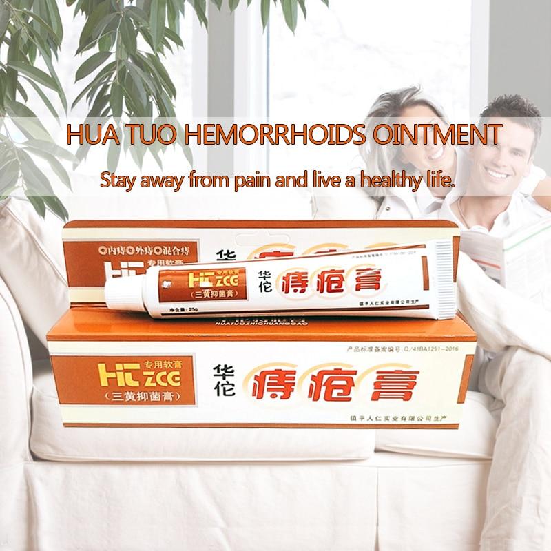 HuaTuo Hemorrhoids Ointment Plant Herbal Materials Powerful Hemorrhoids Cream Internal Hemorrhoids Piles External Anal Fissure