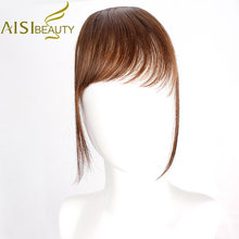 AISI BEAUTY Natural Fake Bangs Flase Hair Clip On Bangs Hairpieces Fringe Synthetic Hair Extensions for Women Blunt Blonde(China)