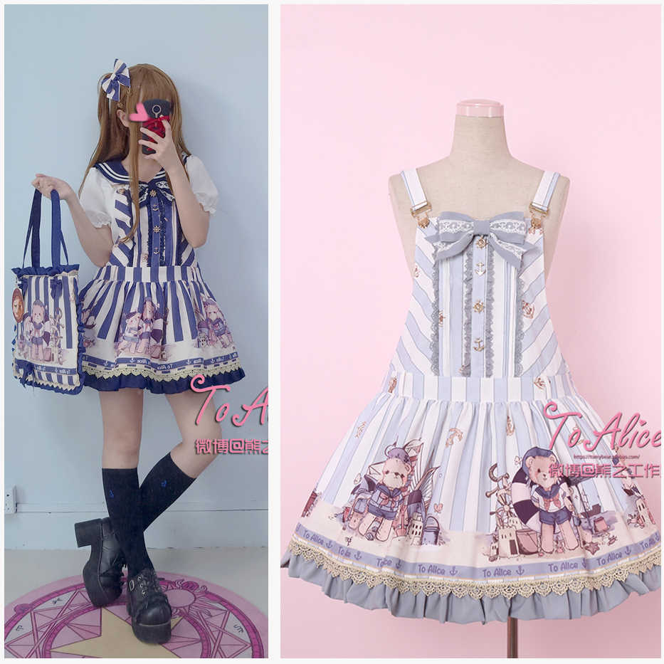 Navy Bear Cute Women s Lolita JSK Suspender Dress Summer Sleeveless Dress  Cute Big Bow One Piece ceed981ce742