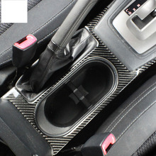 lsrtw2017 carbon fiber car cup frame trims for subaru forester 2013 2014 2015 2016 2017 2018
