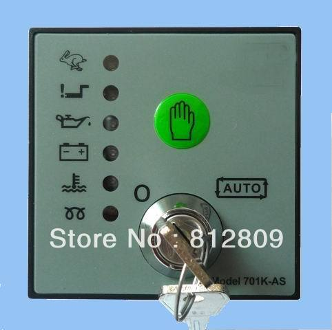 controller DSE701 +free fast shipping by tnt ,ups ,dhl,fedex send ems ups dhl 98