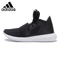 Original New Arrival 2017 Adidas Originals Tubular Defiant T Women's Skateboarding Shoes Sneakers