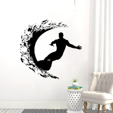 Surfing Sports Wall Sticker Sport Series Vinyl Decal Home Decoration Extreme Art Surfer Boy Poster AY1697