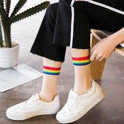 Ins/Стильные Модные прозрачные короткие носки с радугой женские летние тонкие носки до щиколотки в стиле Харадзюку хипстерские красивые низ...